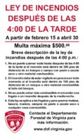 4PM Burning Law in Effect and Burning Law in Brief Sign - Spanish